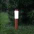 Kép 2/2 - Cordoba kerti szolár lámpa